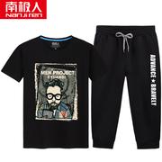 七分裤男夏装运动裤套装 青少年学生潮流宽松纯棉裤子裤