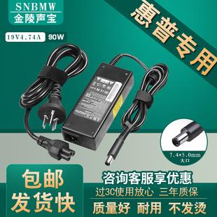 惠普笔记本充电器4411S CQ40电脑电源6531 DV4适配器19V4.74A电源线19.5V4.62A通用90WhpCQ35 CQ42充电器