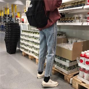 韩国冬季复古百搭高腰水洗做旧侧边拼接牛仔裤显瘦直筒阔腿裤长裤