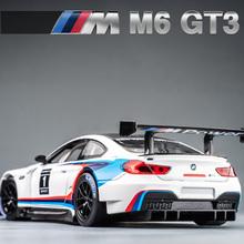 1:24宝马M6GT赛车跑车合金车模彩珀大号玩具礼物仿真摆件汽车模型