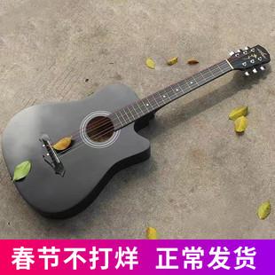 吉他初学者男38寸学生用自学入门成人木吉他通用女新手民谣吉他