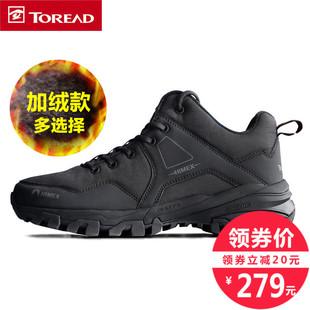 探路者男鞋登山鞋男秋冬季防水防滑加绒透气中帮户外鞋徒步鞋女鞋