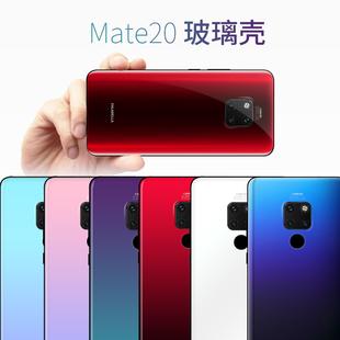 法拉贝拉华为mate20手机壳玻璃mate20pro男款保护套Mate20X女潮防摔全包X个性创意MATE挂绳20潮牌Pro硅胶