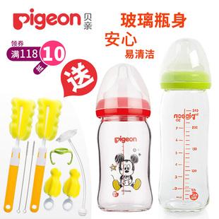 贝亲宽口径玻璃奶瓶新生婴儿宝宝防胀气防摔带手柄吸管160 240ml