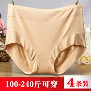 大码内裤女莫代尔妈妈款中老年人纯棉胖mm200斤中年宽松平角高腰