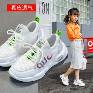 女童鞋2019夏季儿童运动鞋女孩透气网鞋时尚老爹小白鞋潮