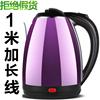 半球型电水水壶家用烧水壶电热自动断电快壶电壶电热水壶保温水壶