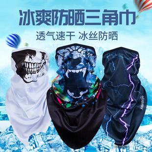 防晒面罩骑行装备钓鱼面巾冰丝紫外线围脖套骑手夏季挂耳头巾男士