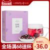 以美水果茶甜莓洛神 果干花果茶洛神花茶组合冷泡茶水果果粒茶