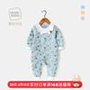 婴儿衣服春秋冬款男纯棉加厚哈衣女保暖爬服1-2周岁宝宝连体衣