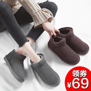 斜口真皮雪地靴女短筒雪地棉加厚加绒保暖面包鞋低筒短靴子冬