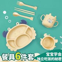 宝宝餐盘婴儿餐具学吃饭训练筷子勺子套装儿童卡通分格防摔辅食碗