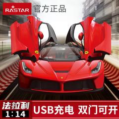 星辉法拉利可充电遥控车可开门漂移方向盘跑车汽车儿童玩具赛车子