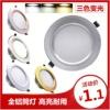 led筒灯射灯8公分嵌入式三色防雾孔灯2.5寸3寸3.5寸4寸12W5寸18W