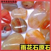 鹅卵石南京雨花石原石天然石头花盆鱼缸装饰彩色小石头小石子