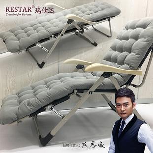 秋冬季躺椅家用折叠椅子办公室午休午睡床多功能懒人靠背睡椅