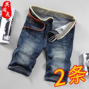 牛仔短裤男五分裤弹力夏季薄款牛仔中裤男宽松直筒潮大码