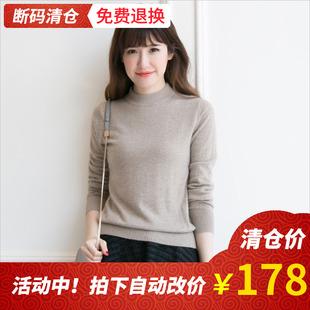2018女士半高领100山羊绒衫套头毛衣针织平面打底衫