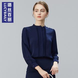 璐丝百丽藏蓝色小立领衬衫女长袖春秋宽松设计感雪纺衬衣职业上衣