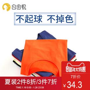 自由悦橙色上衣女2018 橘红色桔色短袖t恤 纯棉体恤