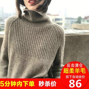 秋冬网红羊绒衫女高领宽松套头慵懒风毛衣大码显瘦加厚打底衫