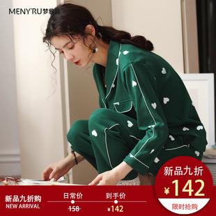 春秋冬季衬衫睡衣女纯棉长袖时尚女士可外穿家居服女ins两件套装