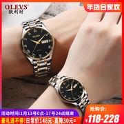 欧利时网红情侣表一对价钢带时尚日历手表男女士夜光情侣手表