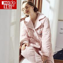 红豆睡衣女夹棉珊瑚绒加厚法兰绒居家服格纹保暖家女士居服套装