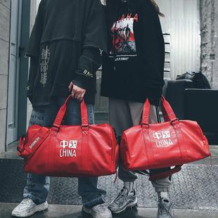 短途旅行包男手提包女网红大容量旅游包运动行李包袋防水健身包潮