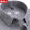南极人全棉衬衫男长袖秋季中年纯色浅灰色纯棉磨毛格子衬衣父亲装