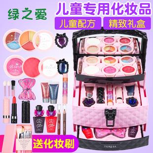 儿童化妆品玩具女孩彩妆盒套装安全无毒宝宝公主生日礼物女童口红