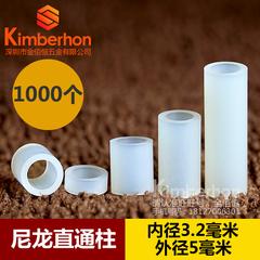 M3尼龙空心直通柱绝缘塑料螺丝套管垫高隔离塑胶垫柱加厚垫片垫圈