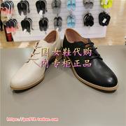 天美意 2019秋女鞋单鞋休闲国内TBLCL220D CL220 CM9