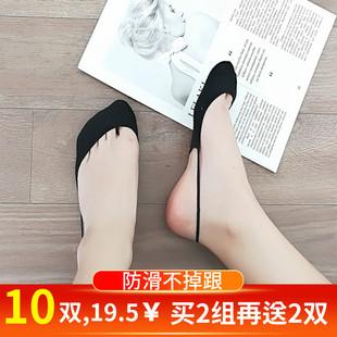 船袜女纯棉浅口隐形薄款夏天全棉吊带半掌袜单高跟鞋袜子全脚垫袜
