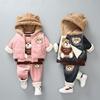 童装女宝宝秋冬三件套装洋气0-1-2-3岁婴儿加绒加厚男童冬装卫衣4