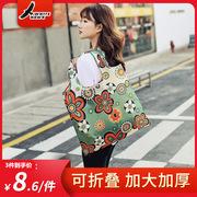 可折叠超市旅行购物防水环保袋子便携手提袋时尚买菜包环保大容量