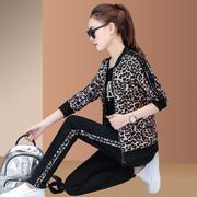 时尚套装女2019秋季气质豹纹显瘦运动服三件套开衫女装