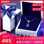 银项链女纯银锁骨链托帕石女士银饰首饰品白金吊坠生日礼物送女友