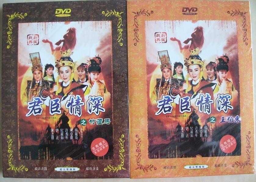 Оперное искусство   DVD