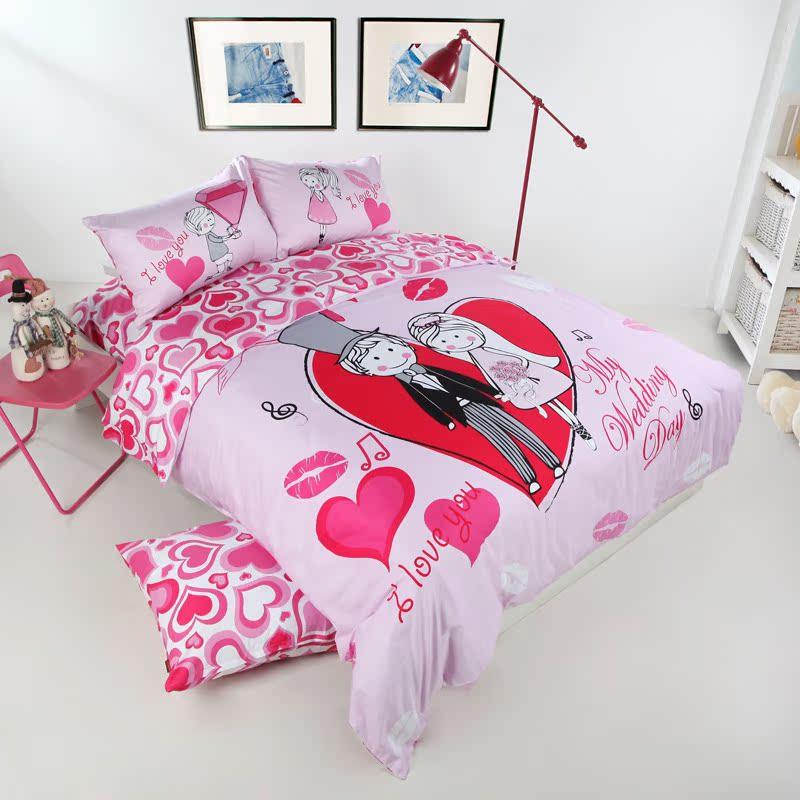 正品多喜爱家纺精品婚庆家纺 纯棉可爱婚庆粉色床上用品六件套 全棉床品套件