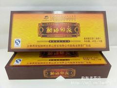 普洱茶龙圆号2006年原料压制 勐海印象金芽小饼