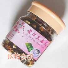 Promotional price fruit grain of tea Scented tea Fruit tea The Irish spring Adjust incretion 80 grams