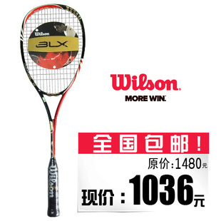 Discounted Wilson nCode/Weir wins new BLX Tour squash rackets WRT9333