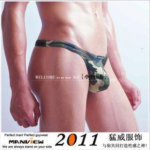 Трусы Other brands of underwear Для молодых мужчин Ледяной хлопок Стринги, танга Лайкра Однотонный цвет U-образный дизайн