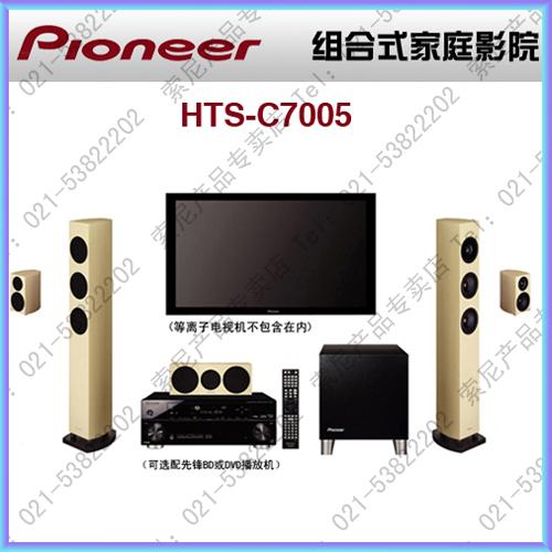 Домашний кинотеатр Pioneer HTS-C7005 DVD Классические C поддержкой DVD-Audio 5.1 601-800 Вт