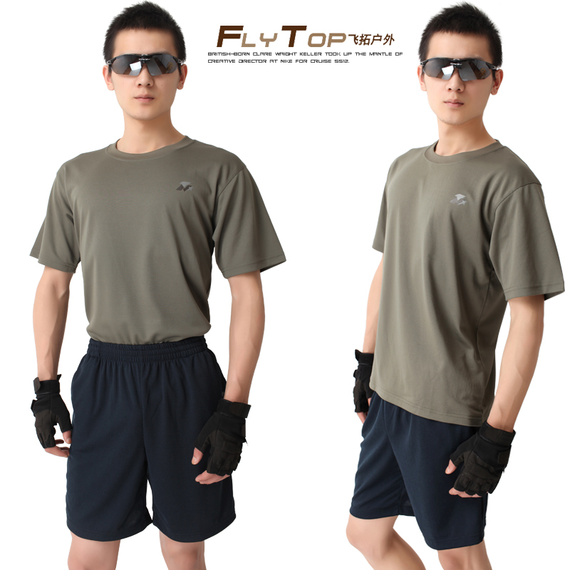 Fans of outdoor clothing short sleeve t-shirt + shorts new style body suit training suits summer sports for men's suits