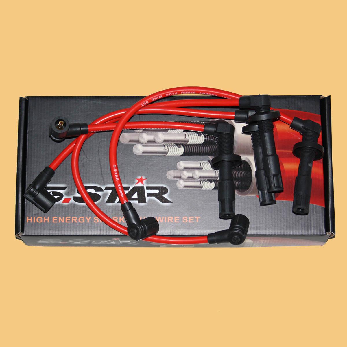 超力爽 奇瑞qq1.1(马瑞利技术) 5-star缸线点火线/高压线(五芯)