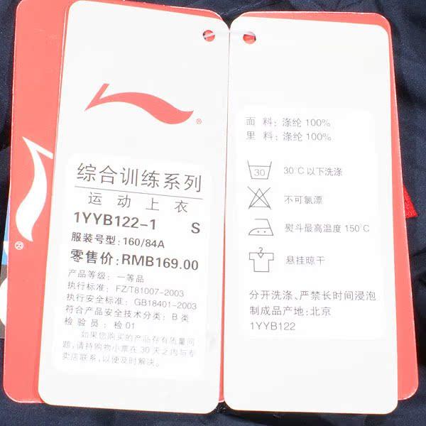Спортивная куртка Lining gj1yyb122/1 1YYB122-1 Женские Отложной воротник Молния Спорт и отдых С логотипом бренда Воздухопроницаемые
