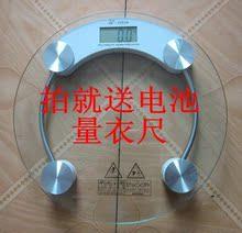 江浙沪包邮特价35元电子秤体重秤电子称人体秤体重称体重计 正品