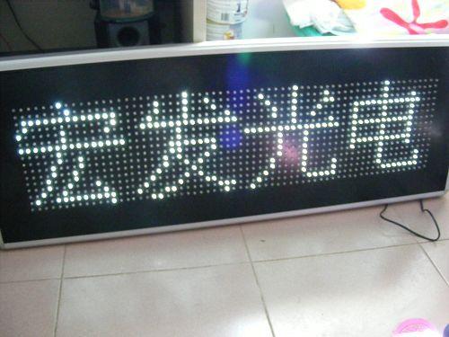 Фурнитура   LED